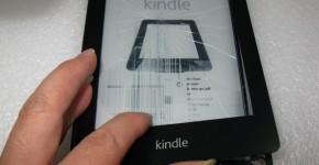 Kindle roto